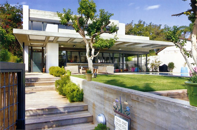 Hazayit Residence - Yard 2