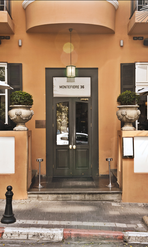 Hotel Montefiore - Entrance 2