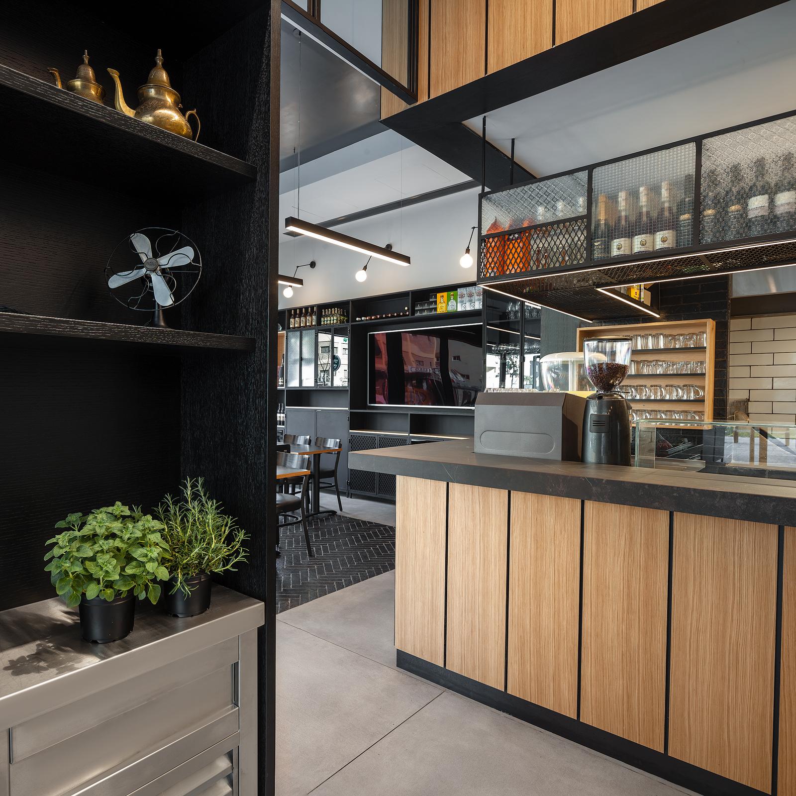 Shemesh Restaurant - Bar 1